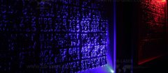 Laserrelief-Bettina-Nuschei-0004.jpg