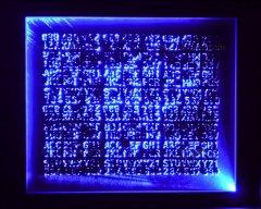 Laserrelief-Bettina-Nuschei-0008.jpg