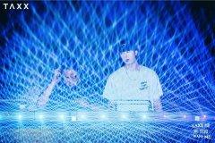 RTI_lasersystems_at_Taxx_Shanghai_web_0001.jpg